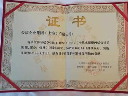 保利管道,管道系统解决方案,中国地暖管十大品牌,ppr